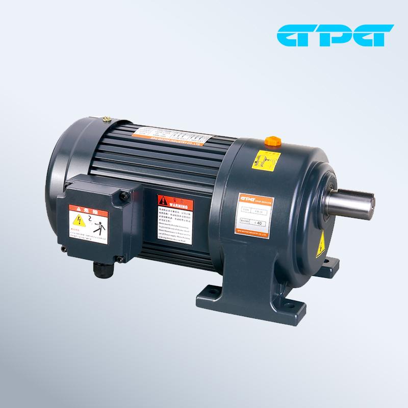 Циліндричні співвісні мотор-редуктори CH